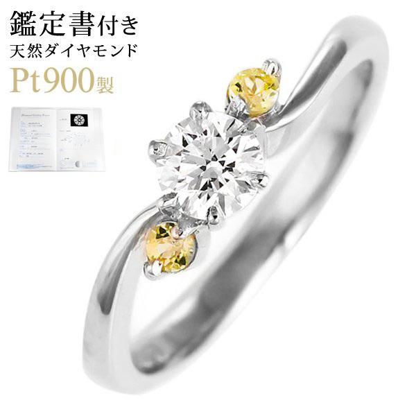 CanCam掲載( 11月誕生石 ) シトリン Pt ダイヤモンドリング