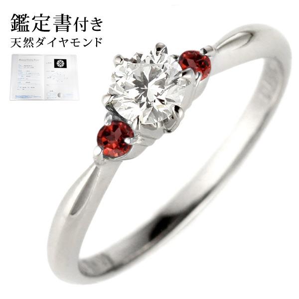 婚約指輪 エンゲージリング ダイヤモンド ダイヤ リング 指輪 人気 ダイヤ プラチナ リング ガーネット 0.33ct【DEAL】