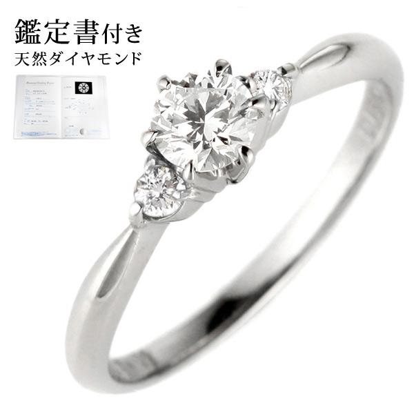 婚約指輪 エンゲージリング ダイヤモンド ダイヤ リング 指輪 人気 ダイヤ プラチナ リング 0.33ct【DEAL】