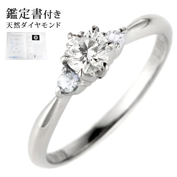 婚約指輪 エンゲージリング ダイヤモンド ダイヤ リング 指輪 人気 ダイヤ プラチナ リング ムーンストーン 0.33ct【DEAL】