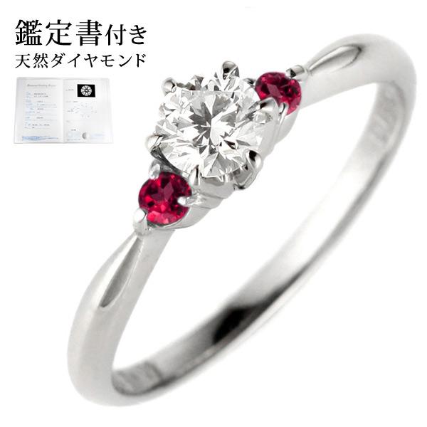 6b3446f497 090256DaimondRing7月誕生石コレクション (7月誕生石)ルビーPtダイヤモンドリング(婚約指輪・ ...