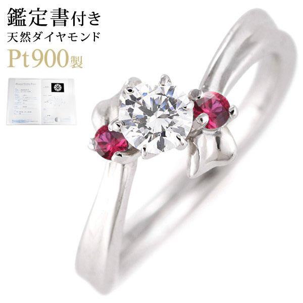 ( 7月誕生石 リング) ルビー Pt ダイヤモンドリング(婚約指輪・エンゲージリング)