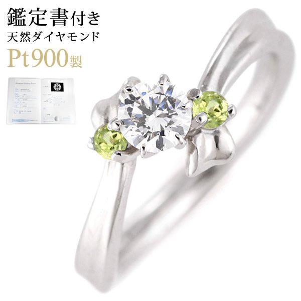 ( 8月誕生石リング ) ペリドット Pt ダイヤリング(婚約指輪・エンゲージリング)