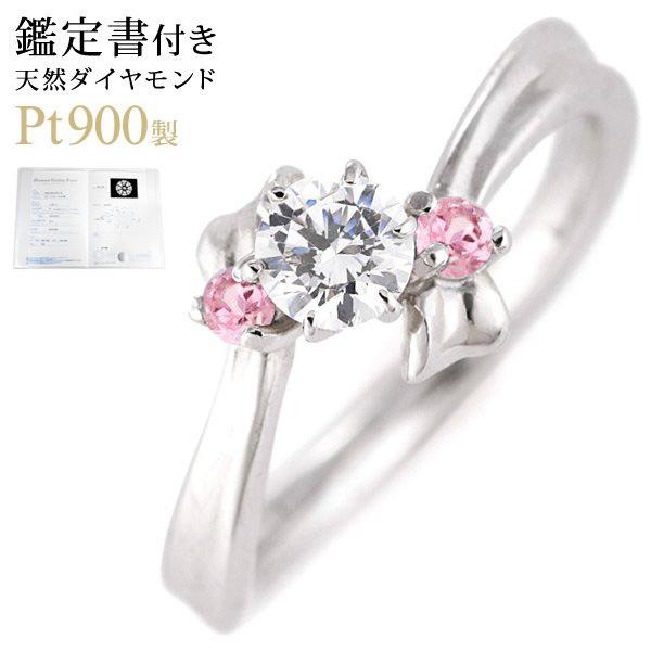 婚約指輪 エンゲージリング ダイヤモンド ダイヤ リング 指輪 人気 ダイヤ プラチナ リング ピンクトルマリン 0.35ct【DEAL】