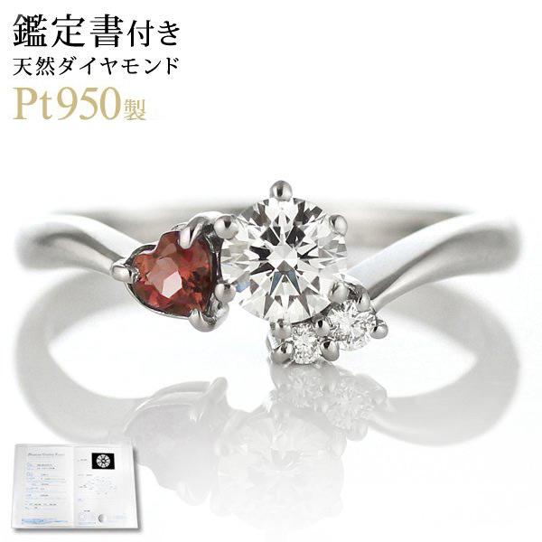 婚約指輪 エンゲージリング ダイヤモンド ダイヤ リング 指輪 人気 ダイヤ プラチナ ダイヤモンド 指輪 プラチナ リング ガーネット 0.35ct, Awa-spo:b1a9b727 --- novoinst.ro