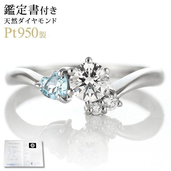 婚約指輪 エンゲージリング ダイヤモンド ダイヤ リング 指輪 人気 ダイヤ プラチナ リング アクアマリン 0.35ct