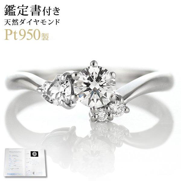 婚約指輪 エンゲージリング プラチナ ダイヤモンド ダイヤ リング 0.35ct 末広 スーパーSALE【今だけ代引手数料無料】