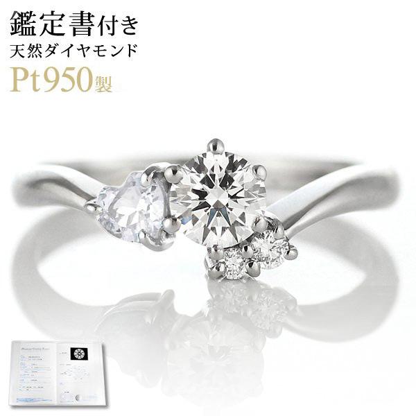 婚約指輪(エンゲージリング)( 6月誕生石 ) ムーンストーン プラチナ ダイヤモンドリング(ハートシェイプ)