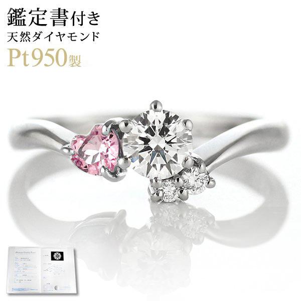 10月誕生石 ダイヤ リング 婚約指輪 エンゲージリング ダイヤ リング ダイヤモンド ピンクトルマリン 人気ダイヤ リング プラチナ ダイヤ リング(ハートシェイプ) ダイヤ リング