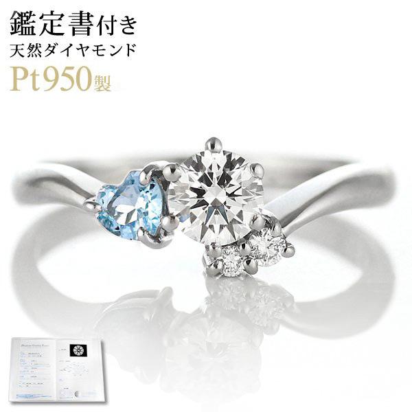 婚約指輪(エンゲージリング)( 11月誕生石 ) ブルートパーズ プラチナ ダイヤモンドリング(ハートシェイプ)