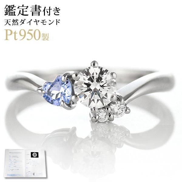 婚約指輪(エンゲージリング)( 12月誕生石 ) タンザナイト プラチナ ダイヤモンドリング(ハートシェイプ)