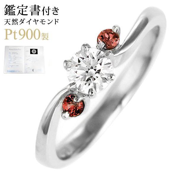 CanCam掲載( 1月誕生石 ) ガーネット Ptダイヤリング(婚約指輪・エンゲージリング)