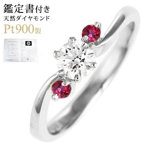 CanCam掲載( 7月誕生石 ) ルビー Pt ダイヤモンドリング(婚約指輪・エンゲージリング)【DEAL】