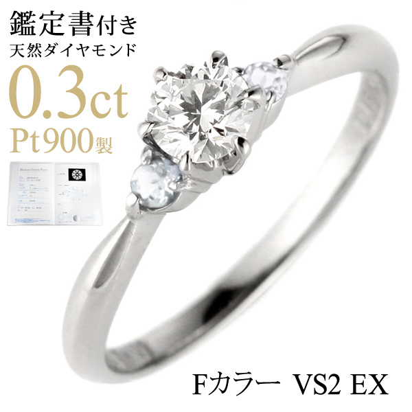 ( 6月誕生石 ) ムーンストーン Ptダイヤリング(婚約指輪・エンゲージリング)【DEAL】