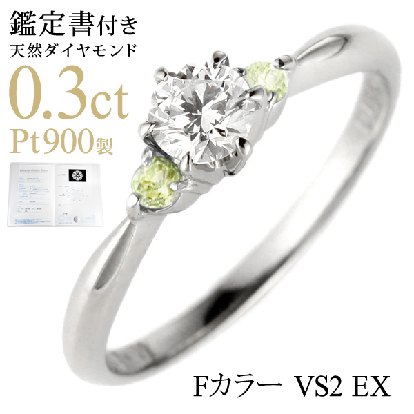 ( 8月誕生石 ) ペリドット Pt ダイヤリング(婚約指輪・エンゲージリング)【DEAL】 末広 スーパーSALE【今だけ代引手数料無料】