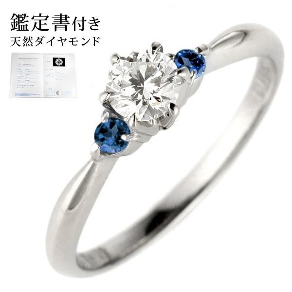 ( 9月誕生石 ) サファイア Pt ダイヤリング(婚約指輪・エンゲージリング)【DEAL】 末広 スーパーSALE【今だけ代引手数料無料】