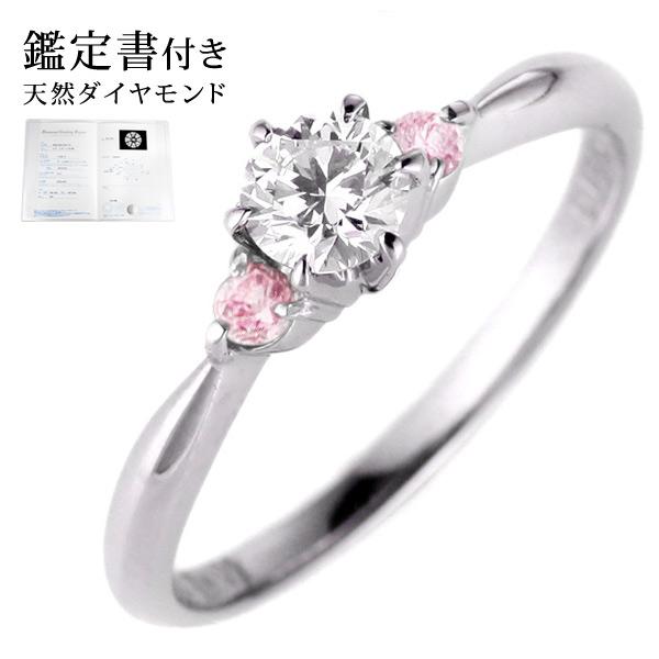 10月誕生石 ピンクトルマリン Ptダイヤリング(婚約指輪・エンゲージリング)【DEAL】