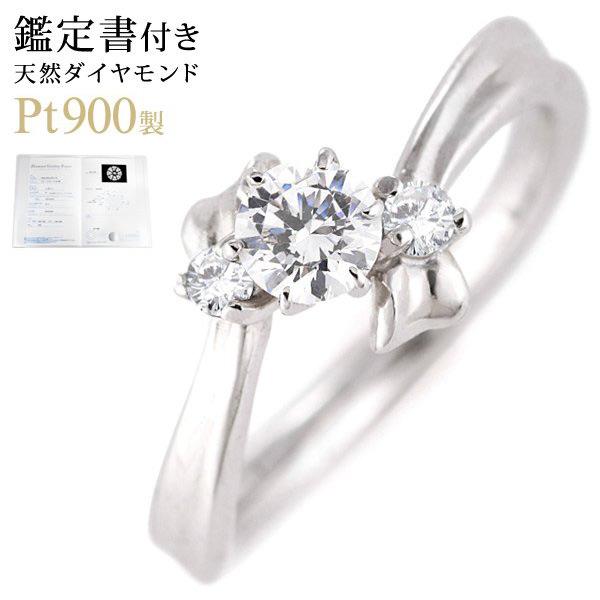 ( 4月誕生石 ) Pt ダイヤモンドリング(婚約指輪・エンゲージリング)【DEAL】 末広 スーパーSALE【今だけ代引手数料無料】