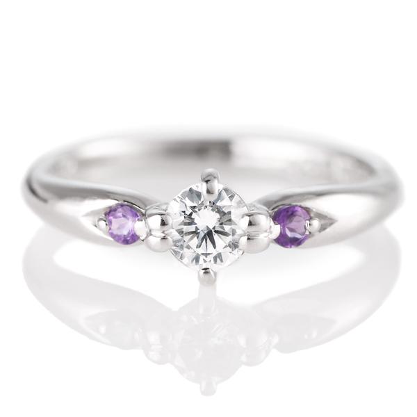 婚約指輪(エンゲージリング)( 2月誕生石 ) アメジスト プラチナ ダイヤモンドリング(ラウンドブリリアント)