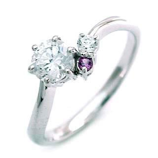 婚約指輪(エンゲージリング) ( 2月誕生石 ) アメジスト プラチナ ダイヤモンドリング(ラウンドブリリアント)