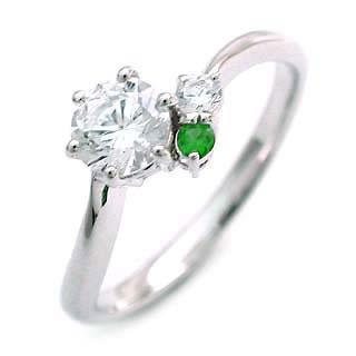 婚約指輪(エンゲージリング) ( 5月誕生石 ) エメラルド プラチナ ダイヤモンドリング(ラウンドブリリアント)