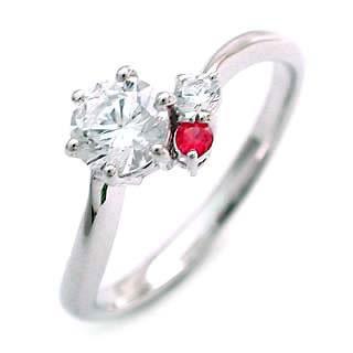 婚約指輪(エンゲージリング) ( 7月誕生石 ) ルビー プラチナ ダイヤモンドリング(ラウンドブリリアント)