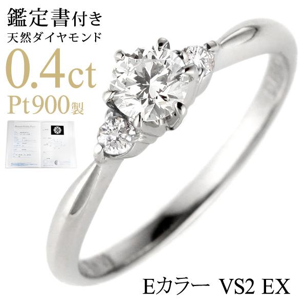 ( 4月誕生石 ) Pt ダイヤモンドリング(婚約指輪・エンゲージリング) 末広 スーパーSALE【今だけ代引手数料無料】