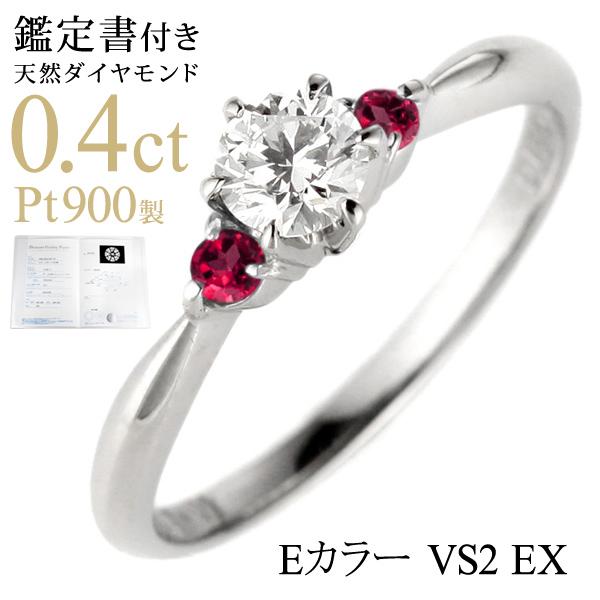 ( 7月誕生石 ) ルビー Pt ダイヤモンドリング(婚約指輪・エンゲージリング)