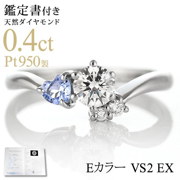 CanCam掲載( 12月誕生石 ) タンザナイト Pt ダイヤリング(婚約指輪・エンゲージリング)