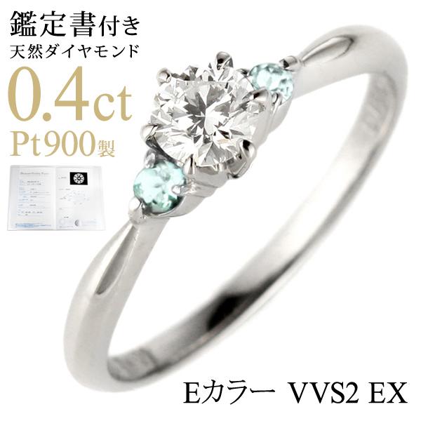 ( 3月誕生石 ) アクアマリン Pt ダイヤリング(婚約指輪・エンゲージリング) 【DEAL】 末広 スーパーSALE