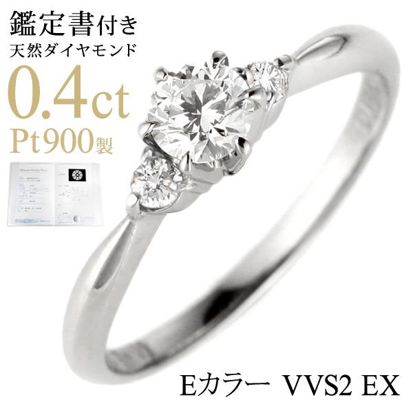 ( 4月誕生石 ) Pt ダイヤモンドリング(婚約指輪・エンゲージリング) 【DEAL】