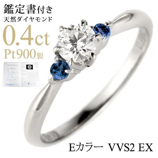 ( 9月誕生石 ) サファイア Pt ダイヤリング(婚約指輪・エンゲージリング) 【DEAL】