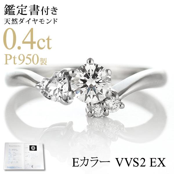 CanCam掲載( 4月誕生石 ) Pt ダイヤモンドリング(婚約指輪・エンゲージリング) 末広 スーパーSALE