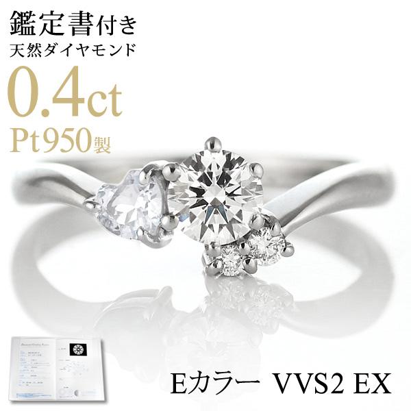CanCam掲載( 6月誕生石 ) ムーンストーン Ptダイヤリング(婚約指輪・エンゲージリング) 末広 スーパーSALE
