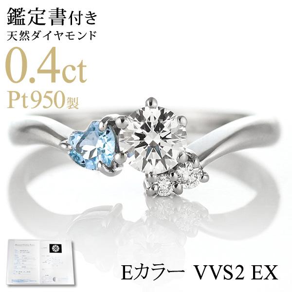 CanCam掲載( 11月誕生石 ) ブルートパーズ Pt ダイヤリング(婚約指輪・エンゲージリング) 【DEAL】 末広 スーパーSALE