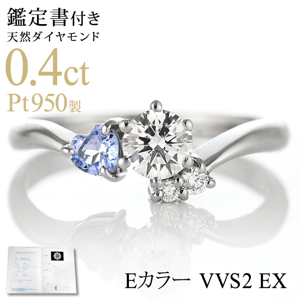 CanCam掲載( 12月誕生石 ) タンザナイト Pt ダイヤリング(婚約指輪・エンゲージリング) 【DEAL】
