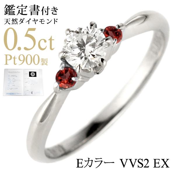 ( 1月誕生石 ) ガーネット 末広 スーパーSALE【今だけ代引手数料無料】 Ptダイヤリング(婚約指輪・エンゲージリング)