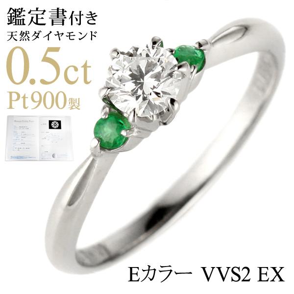 ( 5月誕生石 ) エメラルド Pt ダイヤリング(婚約指輪・エンゲージリング)