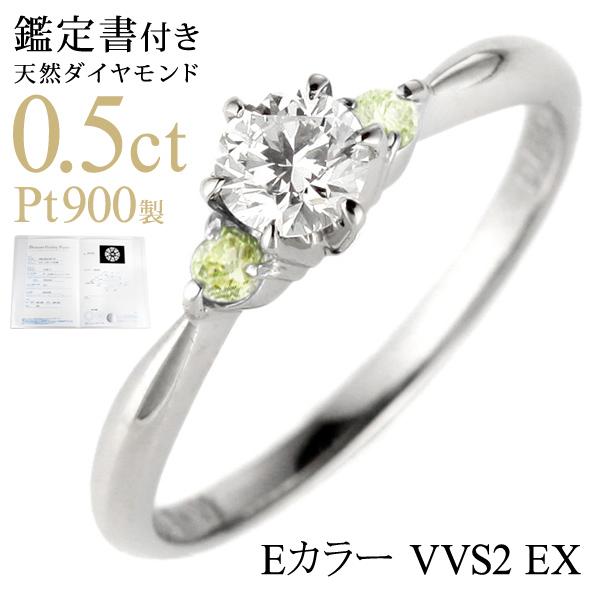( 8月誕生石 ) ペリドット Pt ダイヤリング(婚約指輪・エンゲージリング)【DEAL】