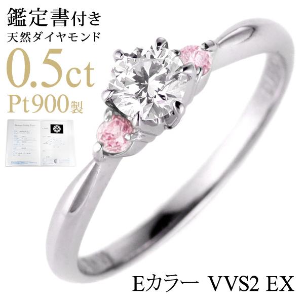 婚約指輪 ダイヤモンド 10月誕生石 ピンクトルマリン Ptダイヤリング(婚約指輪・エンゲージリング)