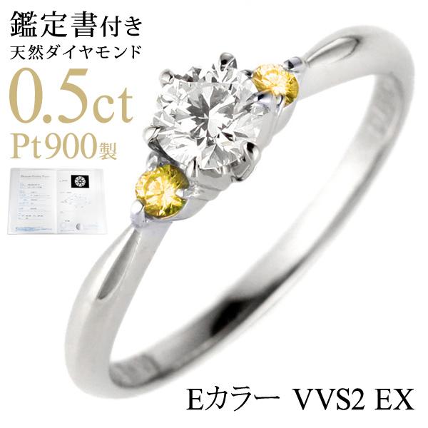 ( 11月誕生石 ) シトリン Pt ダイヤモンドリング(婚約指輪・エンゲージリング) 末広 スーパーSALE【今だけ代引手数料無料】