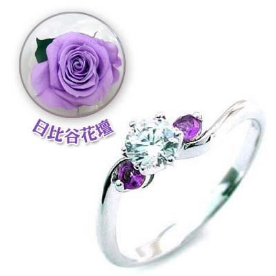 CanCam掲載( 婚約指輪 ) ダイヤモンド プラチナエンゲージリング( 2月誕生石 ) アメジスト(母の日 限定 日比谷花壇誕生色バラ付)