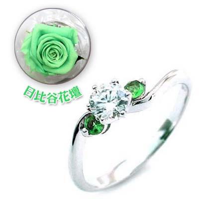 CanCam掲載( 婚約指輪 ) ダイヤモンド プラチナエンゲージリング( 5月誕生石 ) エメラルド(母の日 限定 日比谷花壇誕生色バラ付)