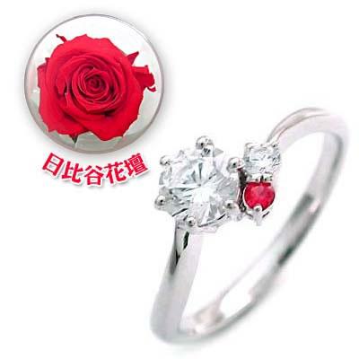 CanCam掲載( 婚約指輪 ) ダイヤモンド プラチナエンゲージリング( 7月誕生石 ) ルビー(母の日 限定 日比谷花壇誕生色バラ付)