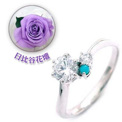 CanCam掲載( 婚約指輪 ) ダイヤモンド プラチナエンゲージリング( 12月誕生石 ) ターコイズ(母の日 限定 日比谷花壇誕生色バラ付)