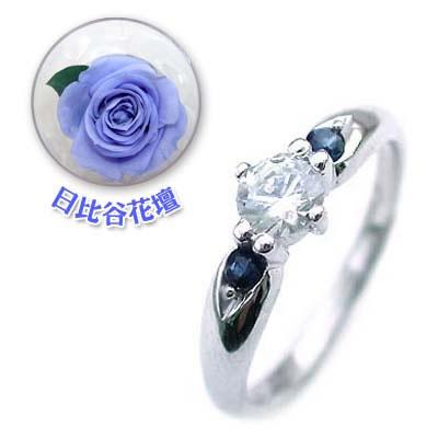 ( 婚約指輪 ) ダイヤモンド プラチナエンゲージリング( 9月誕生石 ) サファイア(母の日 限定 日比谷花壇誕生色バラ付)