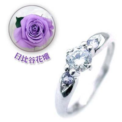 ( 婚約指輪 ) ダイヤモンド プラチナエンゲージリング( 12月誕生石 ) タンザナイト(母の日 限定 日比谷花壇誕生色バラ付)