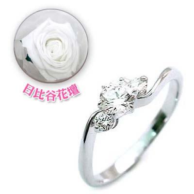 CanCam掲載( 婚約指輪 ) ダイヤモンド プラチナエンゲージリング( 4月誕生石 ) ダイヤモンド(母の日 限定 日比谷花壇誕生色バラ付)【DEAL】