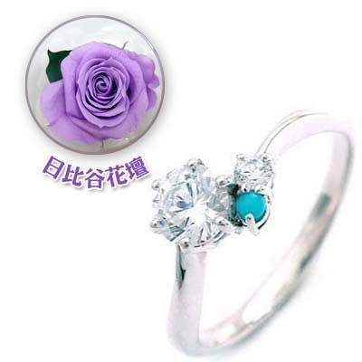 CanCam掲載( 婚約指輪 ) ダイヤモンド プラチナエンゲージリング( 12月誕生石 ) ターコイズ(母の日 限定 日比谷花壇誕生色バラ付)【DEAL】