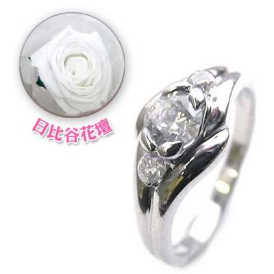 リング ( 婚約指輪 ) ダイヤモンド プラチナエンゲージリング( 4月誕生石 ) ダイヤモンド(母の日 限定 日比谷花壇誕生色バラ付)【DEAL】